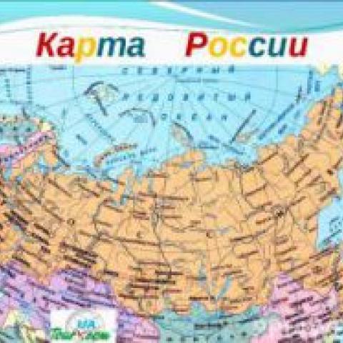 Цены на дома в Крыму близки к стоимости недвижимости в Москве.