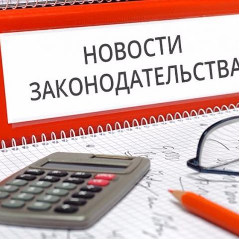 Налоговые изменения в сфере недвижимости с 1 января: юридический обзор.