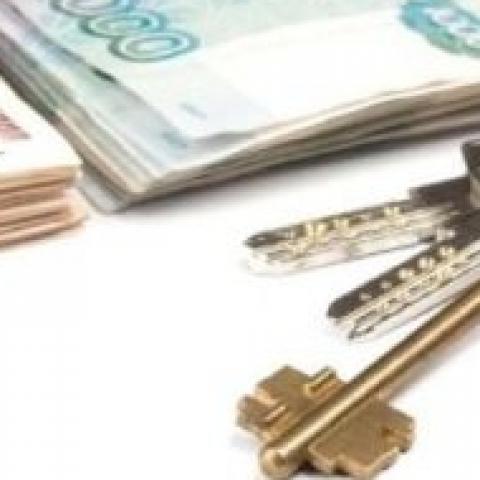 Как правильно взять кредит под залог недвижимости.