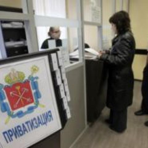 Бесплатную приватизацию жилья в Крыму хотят продлить до 2020 года.