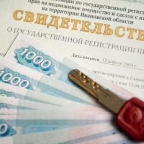 Местные советы Крыма тормозят процесс приватизации жилья.