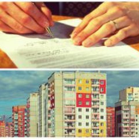 Юридическая проверка недвижимости.