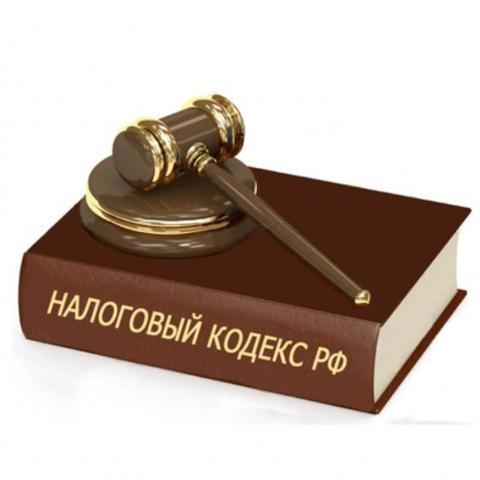 Об уголовной ответственности за налоговые преступления.