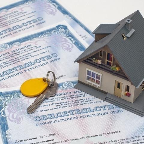 Как оформить квартиру в собственность?