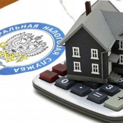Все, что нужно знать про налог на имущество физических лиц.