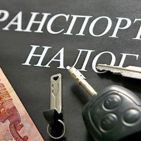 Крымским водителям придется платить «транспортный налог».