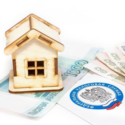 Налог на недвижимость: как рассчитать и на чем сэкономить.