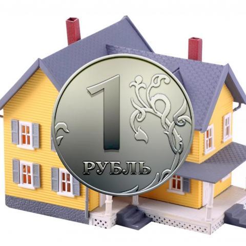 Оценка. Зачем нужна кадастровая стоимость жилья?