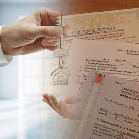 Как проверить подлинность документов при покупке квартиры?