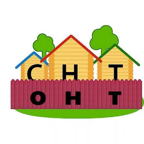 Изменяется порядок управления имуществом СНТ.