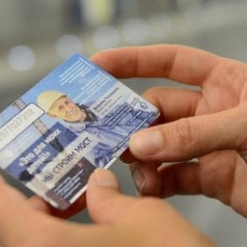 Московский метрополитен выпустил билеты с Крымским мостом.