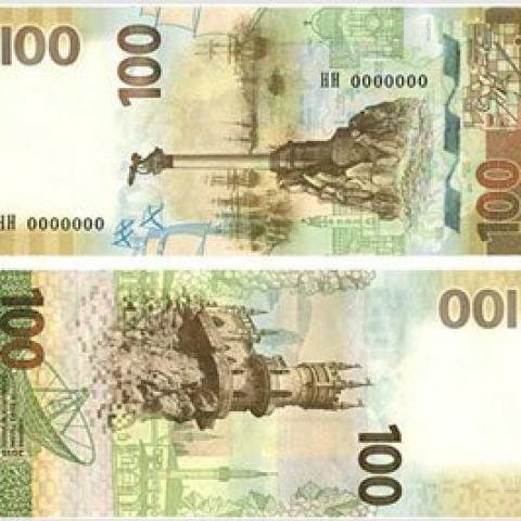 В крымских банках уже выдают новые сторублевые купюры с Крымом.